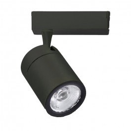 35W LED Track Light Black Body Warm White