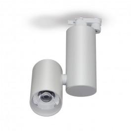 30W LED Track Light White Body White