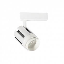 35W LED Track Light White Body Natural White 5 Year Warranty