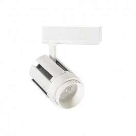 35W LED Track Light White Body White 5 Year Warranty