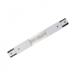 Flexible Joint 2 Core Track White