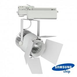 33W LED Tracklight SAMSUNG Chip White Body 3000K