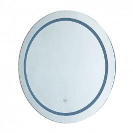 25W LED Mirror Light Round IP44 Anti Fog 6400K