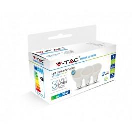 LED Spotlight - 5W GU10 SMD White Plastic, White 3PCS/PACK