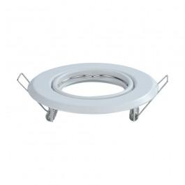 GU10 Round Spotlight Fitting Satin White2 pcs/box