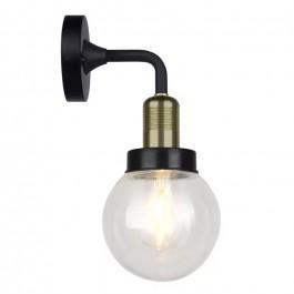 Wall Lamp Matt Black Е27 Down IP65